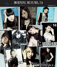 511px-Morning Musume '14 - Coupling Collection 2 Reg.jpg