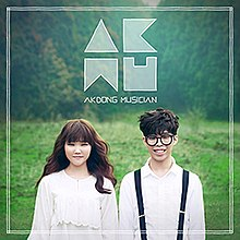 AKMU Play physical album cover.JPG