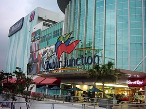 Cibubur Junction.jpg