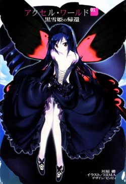 Accel World cover.png