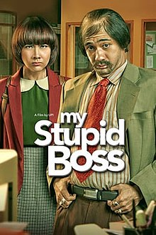 My stupid boss.jpg