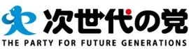 Party for Future Generations Logo