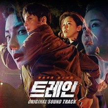 Train OST Album cover.jpg