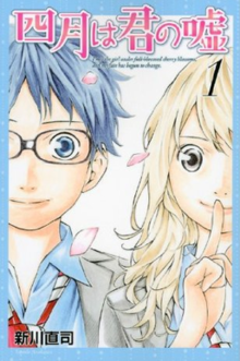 Your Lie in April Manga cover.png