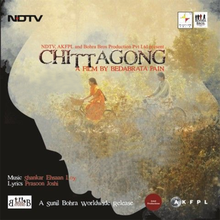 Chittagong Album Cover.png