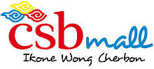 CSB Mall logo
