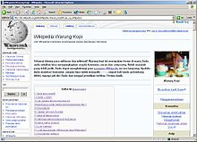 Screenshot-logo-wiki-id.JPG