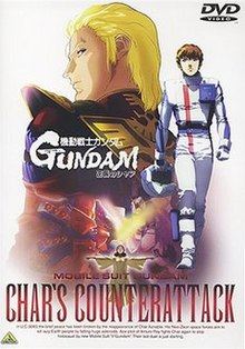 Mobile Suit Gundam Char's Counterattack DVD.jpg