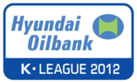Hyundai Oilbank K-League 2012.png