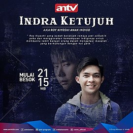 Indra Ketujuh - Wikipedia bahasa Indonesia 185f05f8cf