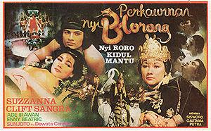 Perkawinan Nyi Blorong Wikipedia Bahasa Indonesia