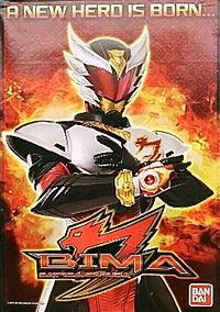 BIMA Satria Garuda - Wikipedia bahasa Indonesia