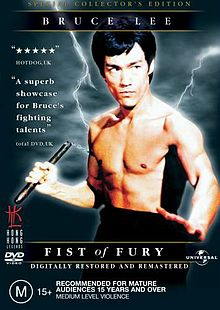 Fist of Fury.jpg