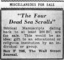 redating Radiocarbon dating av döda havs rullarna brittisk dating tullen