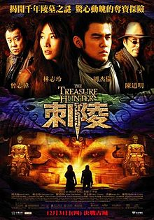 The Treasure Hunter-poster.jpg