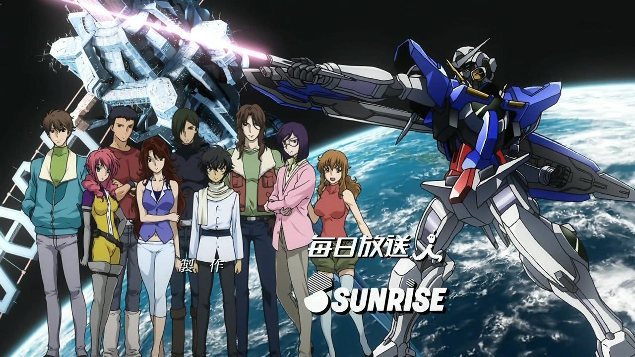 Mobile Suit Gundam 00 Immagine tratta dalla