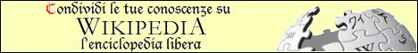 Wiki-468-60-miniata.png
