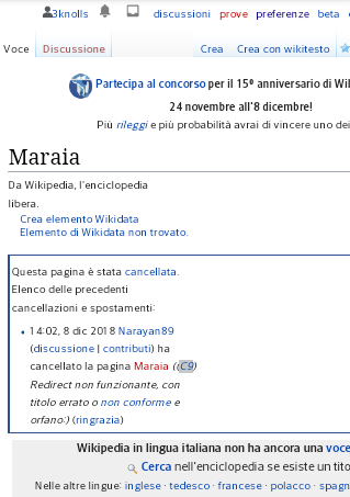 Maraia search2.png