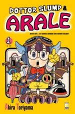 Dr Slump cover.jpg