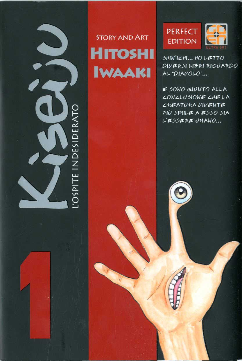 Kiseiju - L'ospite indesiderato - Wikipedia