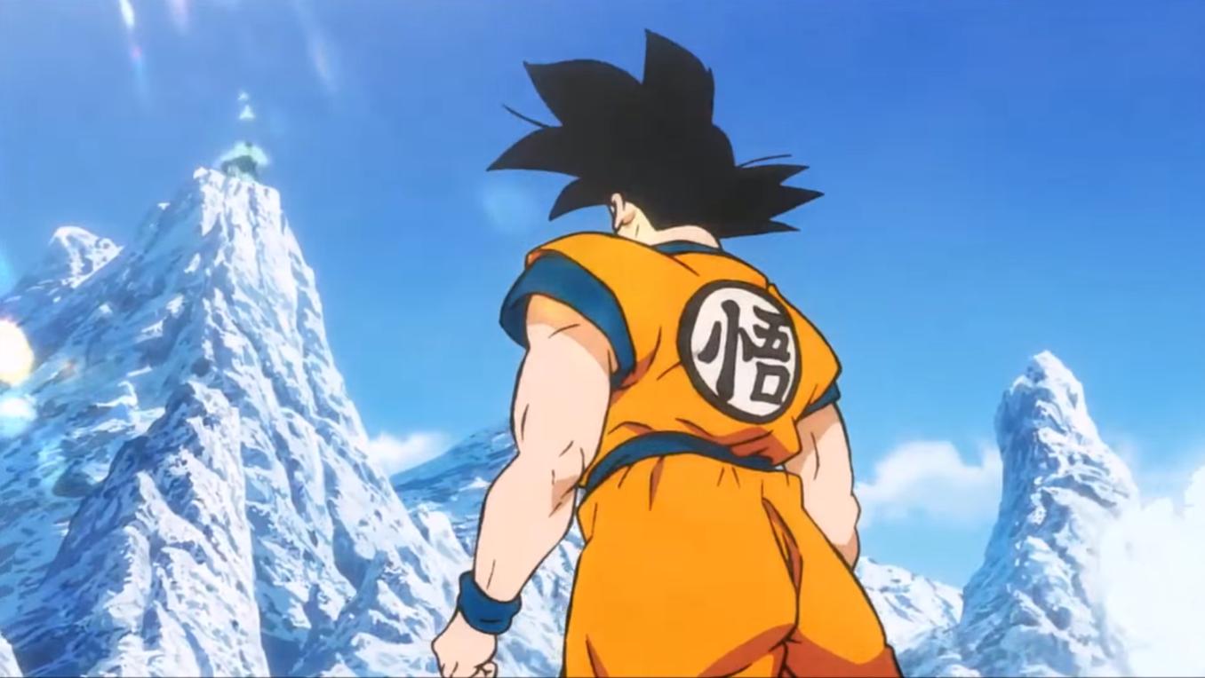 Dragon Ball Super Broly Wikipedia