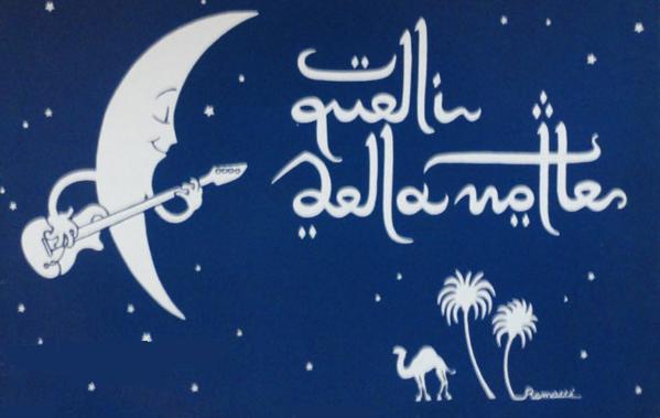 Logo del programma Quelli della notte