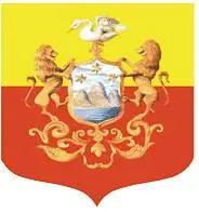 File:Vibonati-Stemma png - Wikipedia