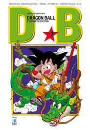 Dragon Ball cover 1.jpg