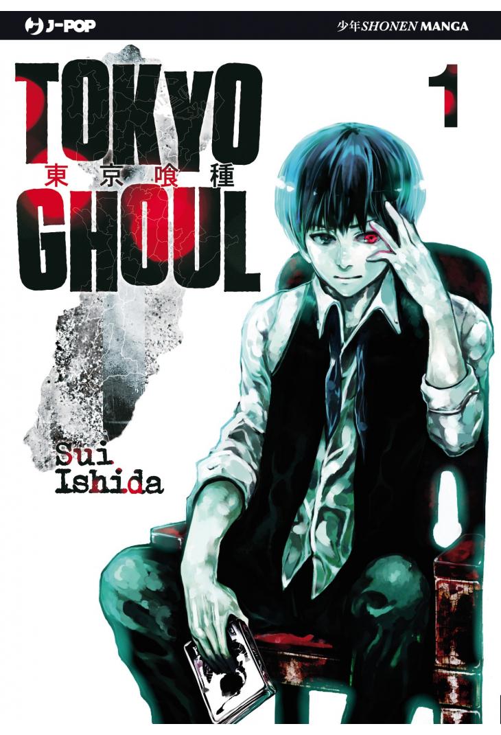 Tokyo Ghoul - Wikipedi...