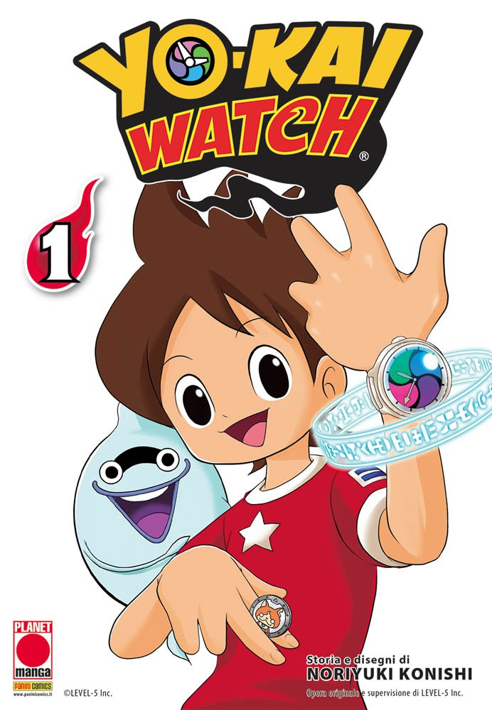 Yo kai watch wikipedia for Chambre yo kai watch