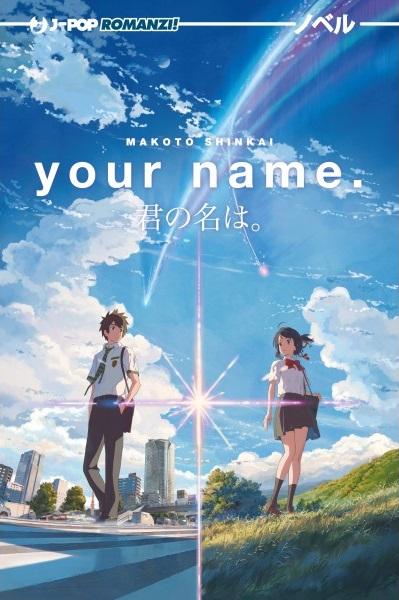Risultati immagini per your name