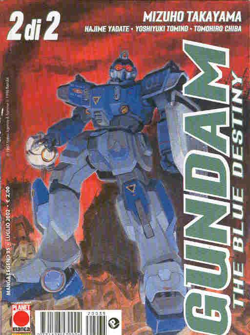 Al Com Mobile >> Gundam The Blue Destiny - Wikipedia