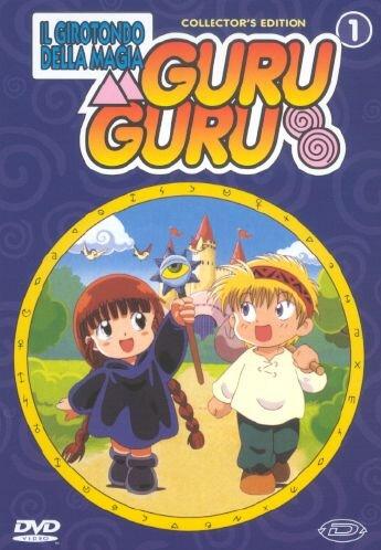 гуру аниме картинки:
