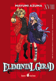 Elemental Gerad Volume 18.jpg