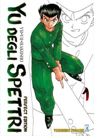 Yu degli spettri Volume 1 (Perfect Edition).jpg