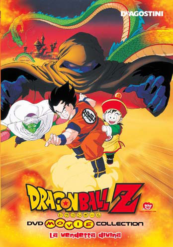 dragon ball z la vendetta divina wikipedia
