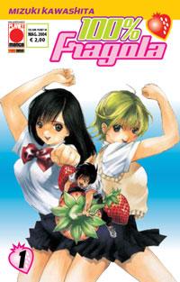 Copertina italiana del manga.