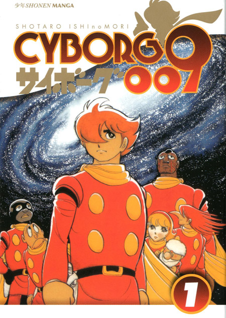Cyborg 009 copertina.jpg