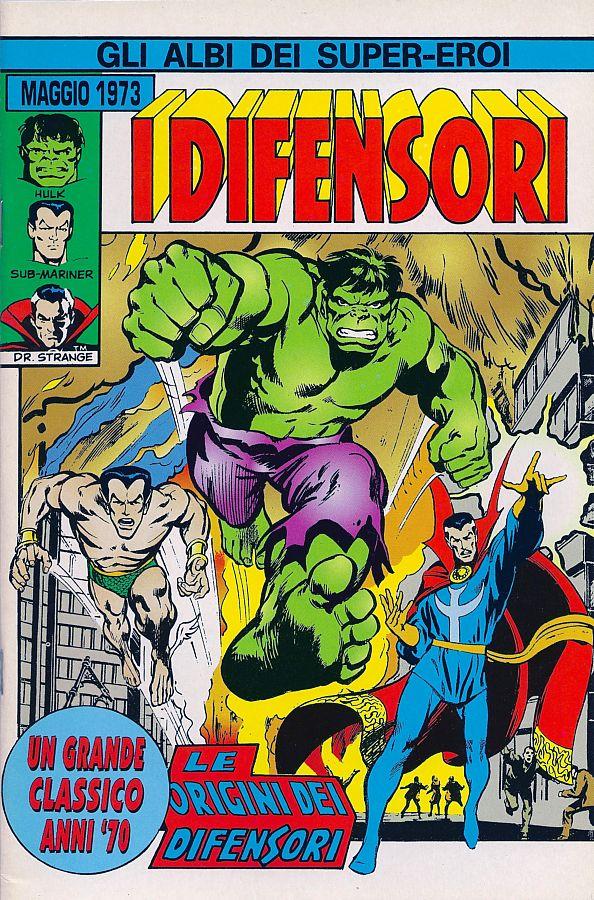 Sesso, Maschio. Eric, la pecora nera della famiglia in quanto nato cattivo, nonché da un padre rigido ma troppo pigro Terra-42777, dove Iron Man è riuscito a debellare la minaccia di Hulk facendo esplodere una seconda.