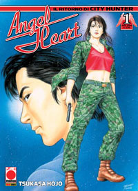 Angel Heart volume 01.jpg