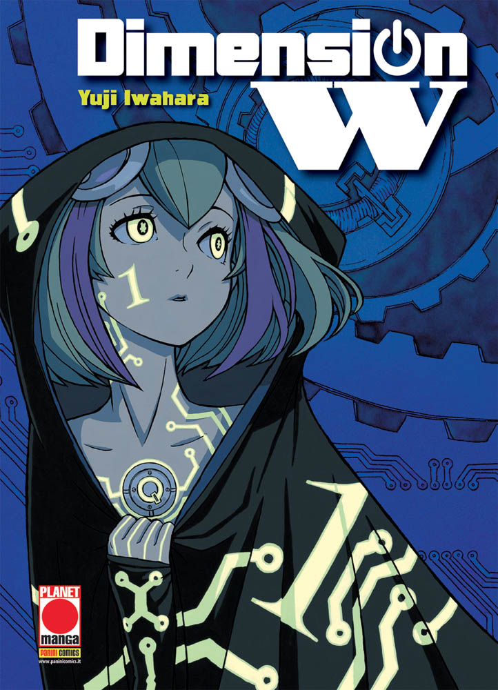 Dimension W manga.jpg