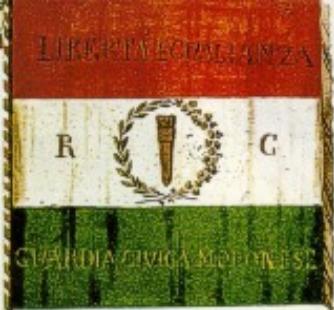 File bandiera rep wikipedia for Bandiera di guerra italiana