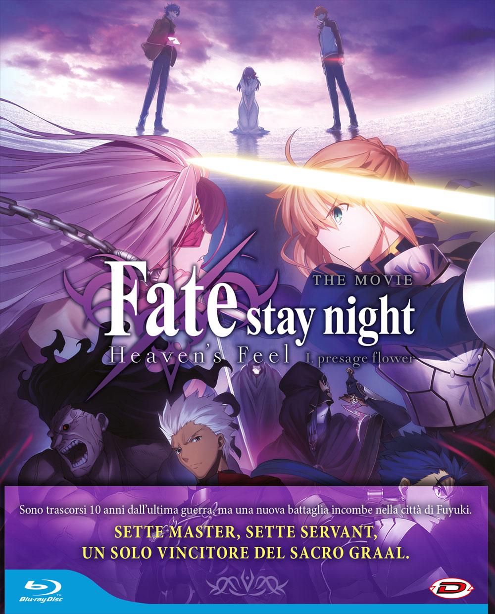 Fate/stay night: Heaven's Feel - I. presage flower - Wikipedia