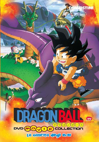 dragon ball il cammino delleroe wikipedia