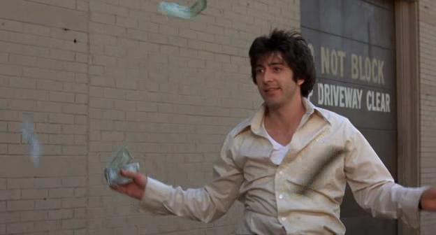 Quel pomeriggio di un ... Al Pacino Wikipedia