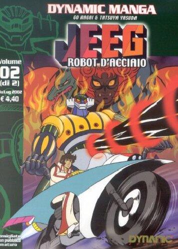 Jeeg robot d'acciaio Jeeg-vol2