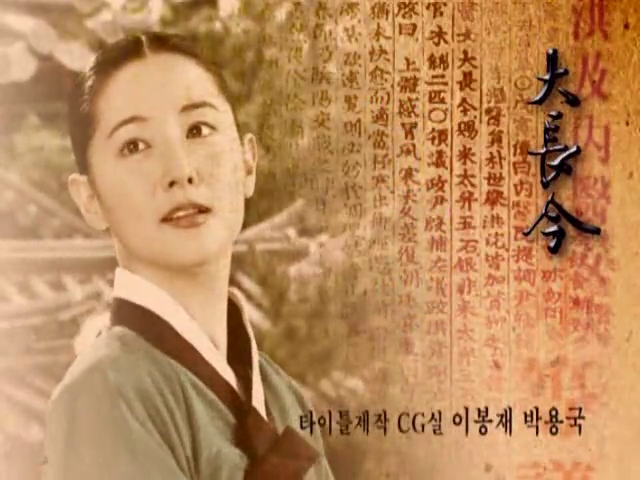 Jang mi in ae the secret rose 2 - 2 part 1