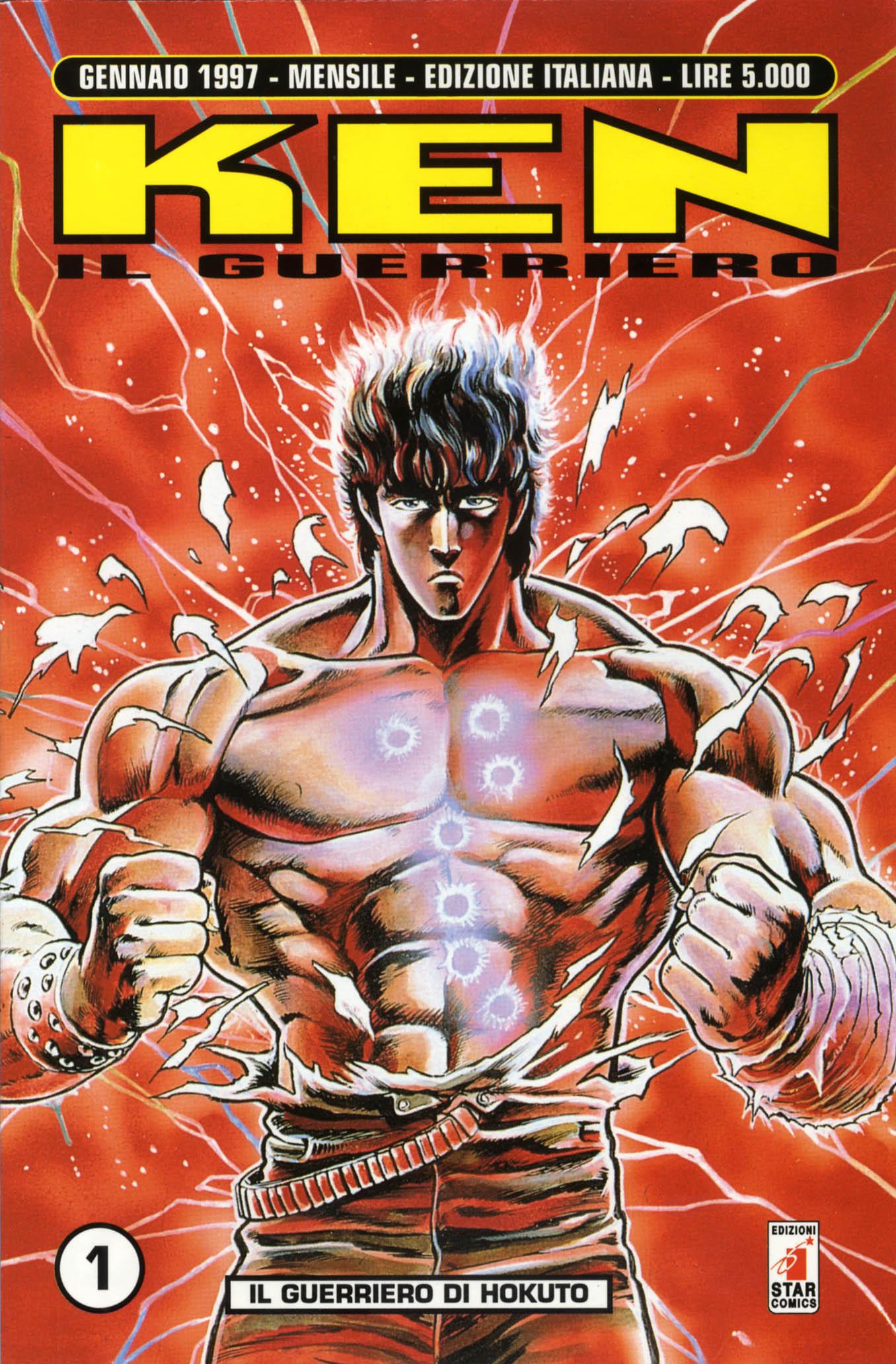 Ken Il guerriero (1983)