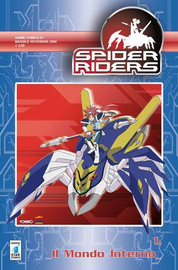 Copertina del primo volume dell'edizione italiana dell'anime comic, raffigurante Hunter a bordo di Shadow