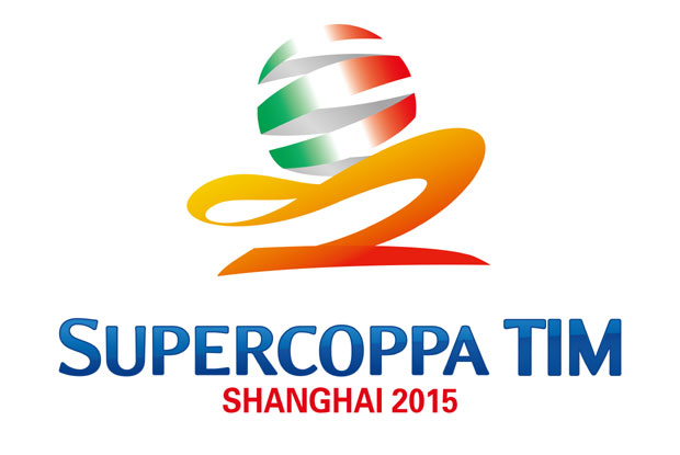 Supercoppa TIM  08/08/2015 - Pronostici Calcio italiano
